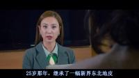 [电影天堂www.dy2018.com]原谅他77次BD国粤双语中字