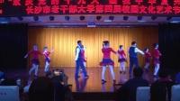 14拉丁舞7班 恰恰舞