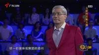 郎咸平教授破析互联网趋势