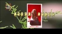 """绥宁寨市古镇""""精美的石头会话说"""" ---王集忠15211959017"""
