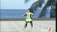 规范交谊舞北京恰恰恰-06西班牙风情
