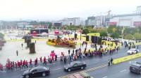 2017年中国山地户外健身休闲大会