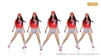 Panama C哩C哩舞蹈教学视频