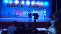 2017年岳阳经开区通海路中学154班《Panama》舞蹈!!!!