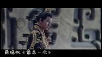 《琅琊榜之风起长林》首曝推广曲