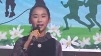 漳浦县石榴中心学校第三届学生运动会