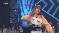 韩综The Unit,女团LIPBUBBLE(hanbi)大跳爵士舞