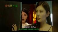 徐冬冬《大嫂》接檔《追龍》泣血演繹黑暗雙子 網友: