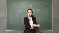 2018教师资格证面试-高中化学试讲示范课-肖文玲- Q1900771478