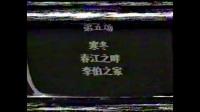 潮剧三审凤冠全剧