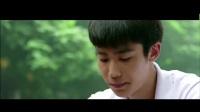 【木匠】曹轩宾,张含韵-初恋未满【MV】