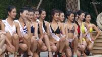 天狼美女团:2016高颜值高叉比基尼美人泳池外拍精彩视频70_高清