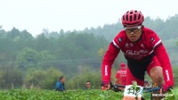 2017环浙江自行车公开赛总决赛建德站赛事集锦