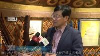"""【旅游】""""冰雪奇缘,绚丽赤峰""""—— 2017年赤峰市冬季旅游推介会在京成功召开"""