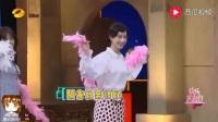 刘昊然跳伦巴和牛仔舞, 袁弘: 刘昊然以前也跳国标舞