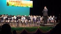 2017香港九龙城区庆回归青少年音乐演奏会 宣道小学管乐队表演(Jingle Bell)