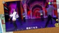 蔡依林现场版《舞娘》《日不落》经典歌曲联唱