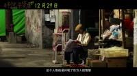 """《解忧杂货店》""""解忧爷爷""""特辑 成龙童心大发片场""""尬舞"""""""