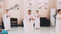 五福名媛女子学院&禅舞