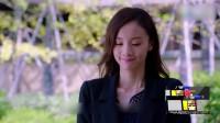 """八卦:陈龙:看老婆与胡歌演情侣""""略有尴尬"""""""
