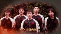 杭州主场开业在即 LGD俱乐部全员送祝福!