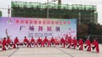安徽省临泉县 手鼓队美女们展演