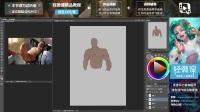 人体部件 人体结构理论知识讲解教程 日本动漫少女绘画教程