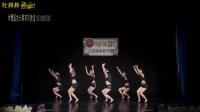 爵士舞 钢管舞 TB秀舞蹈速成班培训