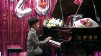 2017年阎严师生音乐会 演奏者:周子皓 曲目:《我的太阳》《探戈舞曲》