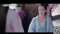 《龙凤店传奇第二季》第13集