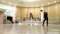 C哩C哩 舞蹈  Panama