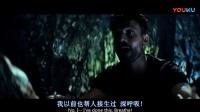 [电影天堂www.dy2018.com]天际浩劫2HD高清中英双字_高清