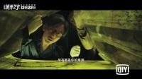 愛奇藝愛電影: 心理罪之城市之光