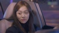 《親愛的她們》29集預告片