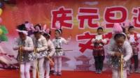2018年庆元旦荷塘区华南幼儿园果果一班《兔子舞》