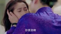 《極光之戀》36集預告片