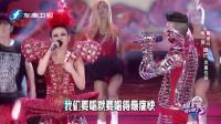 炫风组合《最炫民族风》东南卫视《模王小咖秀》现场版