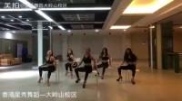 专业舞蹈教练培训班欧美日韩爵士舞钢管舞培训