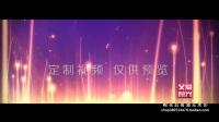 刘德华 - 回家的路  绚丽粒子烟花 雪 灯笼 LED大屏幕年会晚会舞台演出背景VJ视频素材