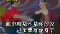 交谊舞-快四-九妹+信天游+为你终生守口如瓶KTV