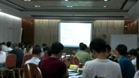 许愿老师的《房地产企业全面预算管理与全面成本控制》课程片段
