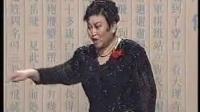刘兰芳电视评书岳飞传第十五回(全集)15—在线播放—大铁棍网,视频高清在线观看
