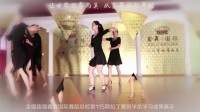 学跳单人拉丁舞教学视频 恰恰舞基本步 郑州舞蹈培训 鑫舞国际舞蹈总部