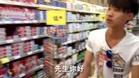 许华升影视工作室系列 2017 二货偷东西,笑肚子疼! 06