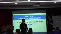 许愿老师在深圳的《房地产非财经理之财税管理能力提升升》课程片段