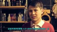 柚子木字幕组·搞笑娱乐_20160627期-第一次啪啪啪前的内心戏-搞笑-高清正版视频-爱奇艺