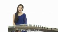 古筝名曲欣赏《浏阳河》 名曲演奏家袁莎 最佳气质古筝名家