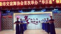 旗袍表演--霍市交谊舞协会