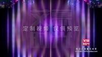 C哩C哩 Panama 动感炫酷舞蹈 现代街舞拉丁爵士电音韩舞 模特T台走秀  LED大屏幕舞台背景VJ视频素材