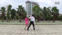 广场交谊舞双人舞恰恰 表演;阿桂 阿梅_高清_标清